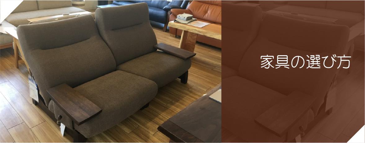 家具の納品などの各種事例の紹介